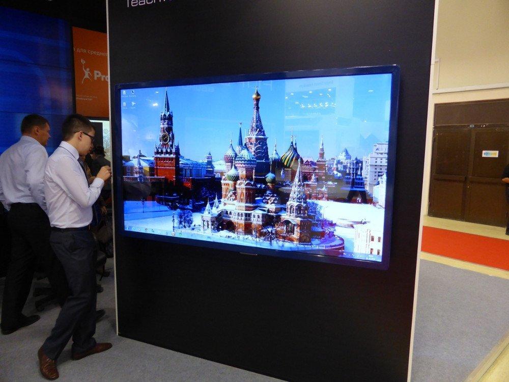 Digital Signage in Moskau auf der ISR vom 29.-31.10.2014 (Bild: invidis)
