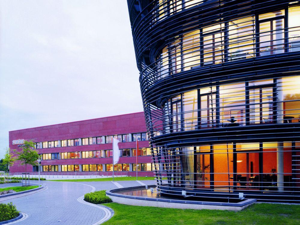 Erweiterung des Online-Portfoilos - Ströer-Zentrale (Foto: Ströer)