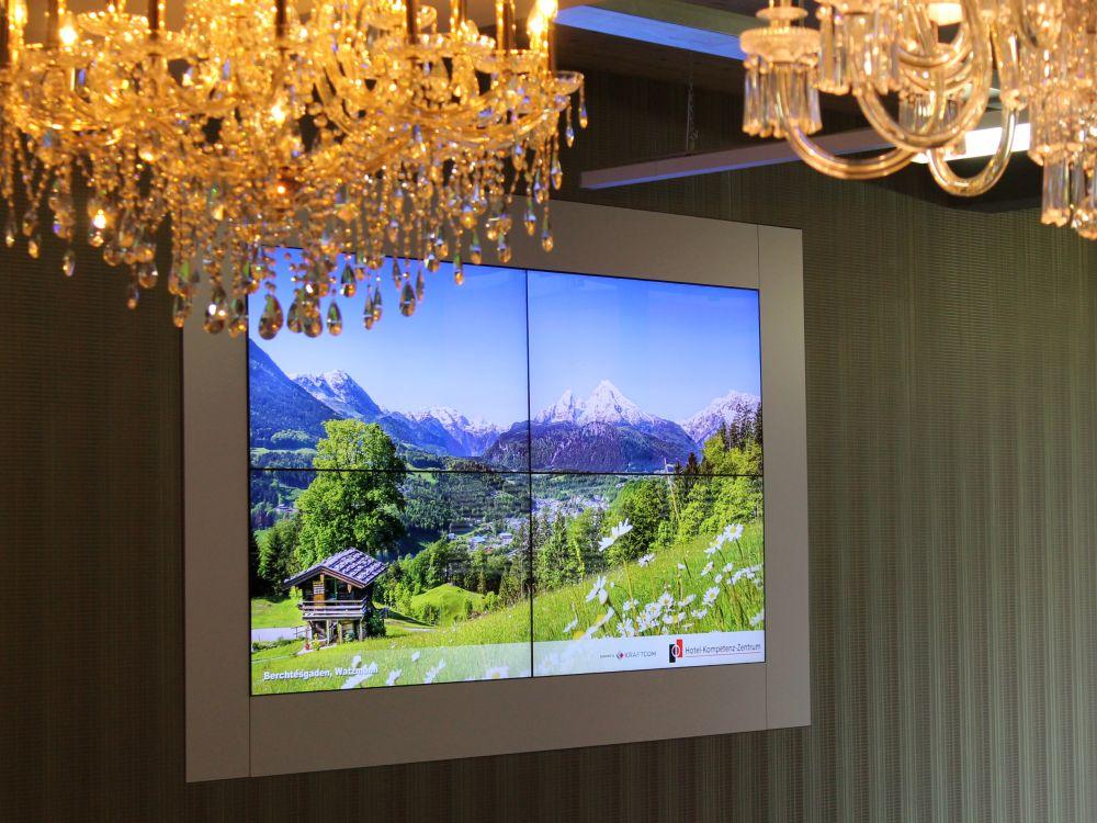 Video Wall mit LG-Displays im Hotelkompetenzzentrum (Foto: Hotelkompetenzzentrum GmbH)