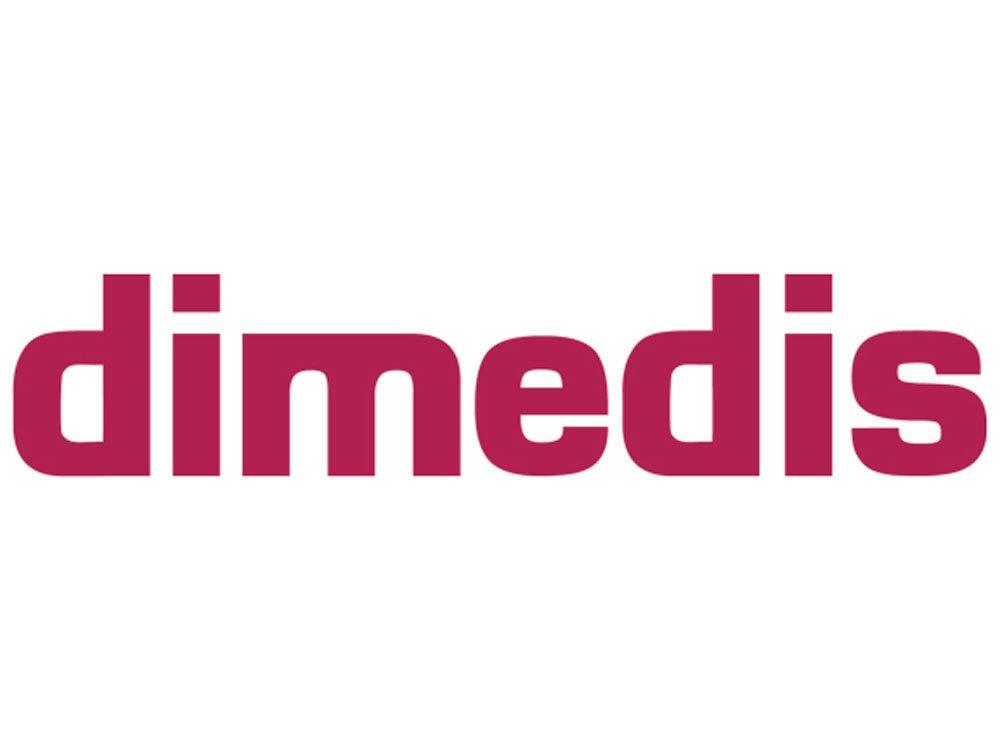 dimedis sucht Teamassistent kompas Digital Signage (m/w) (Bild: dimedis)