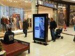 Mall of Berlin : Samsung SoC 2.0 Screens wurden in den Totems verbaut (Foto: invidis.de)