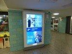 Nicht nur Werbung - Wall präsentiert auch Kulturhighlights (Foto: invidis)