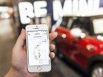 Mini und neue App in der BMW Welt (Foto: BMW)