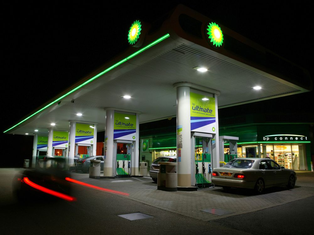 BP-Tankstelle Wavendon Gate in UK (Foto: BP)