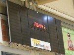Bereits im Februar 2015 gab es Ärger mit dem Scoreboard (Foto: sportpictures.de)