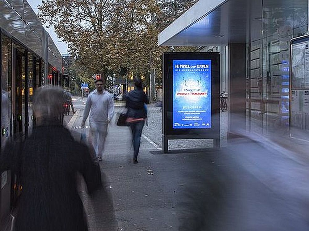 City ePanel der APG|SGA in Winterthur (Foto: APG|SGA)