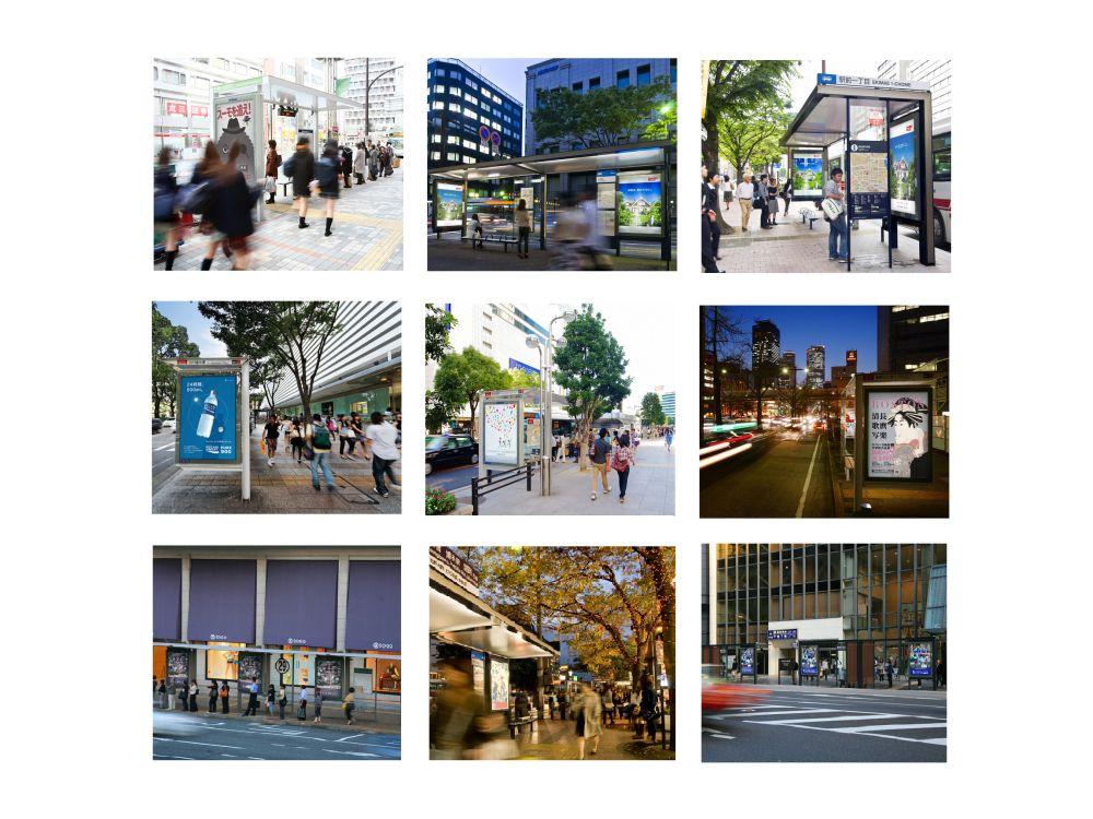 MCDecaux-Portfolio: Cityscapes in japanischen Großstädten (Fotos: MCDecaux)