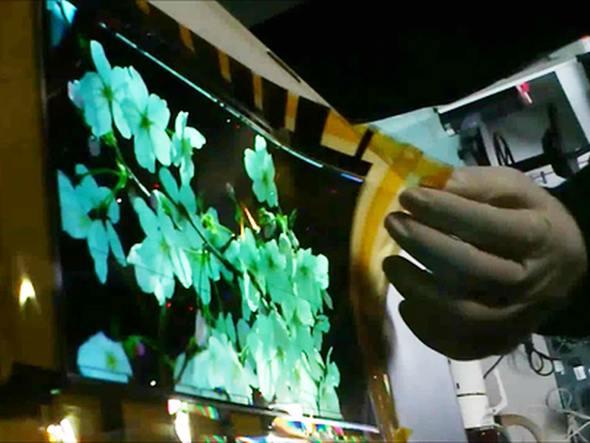 Flexibles 9,9 Zoll OLED (Foto: JOLED)