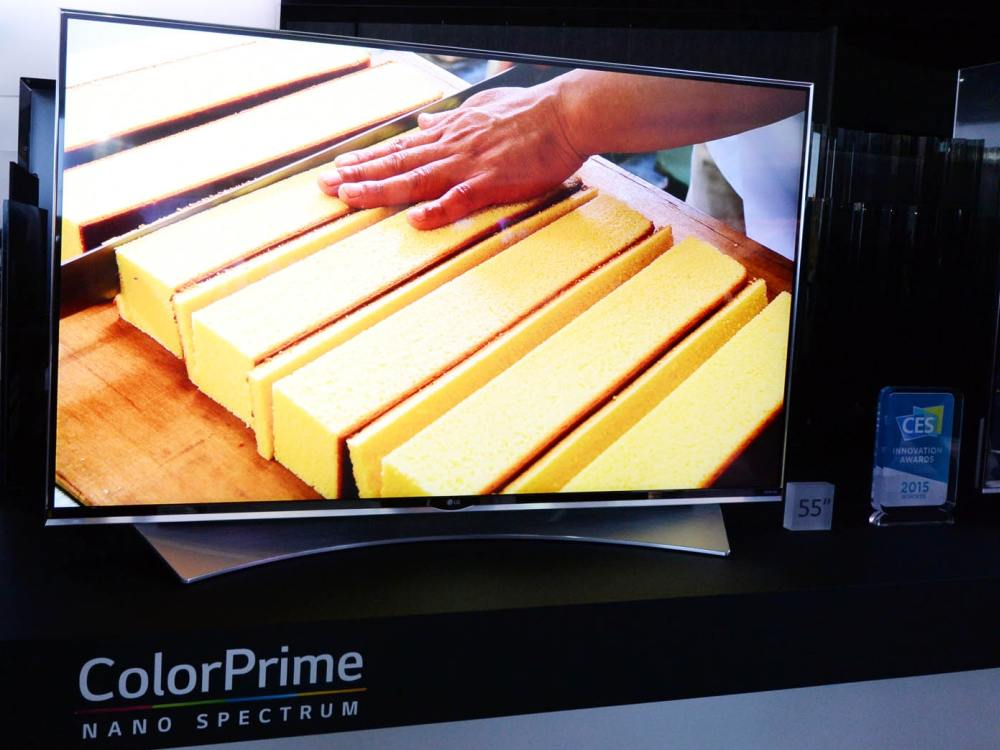 LG UHD-TV 55UF9509 (Foto: LG)
