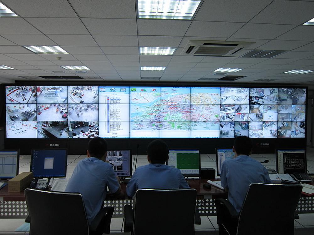 Skyworth im Bereich B2B - Kontrollraum mit Video Wall-Screens (Foto: Skyworth)