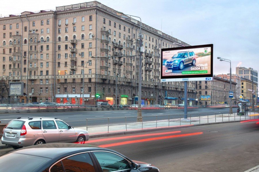 Digital in Moscow (Photo: Gallery Media)