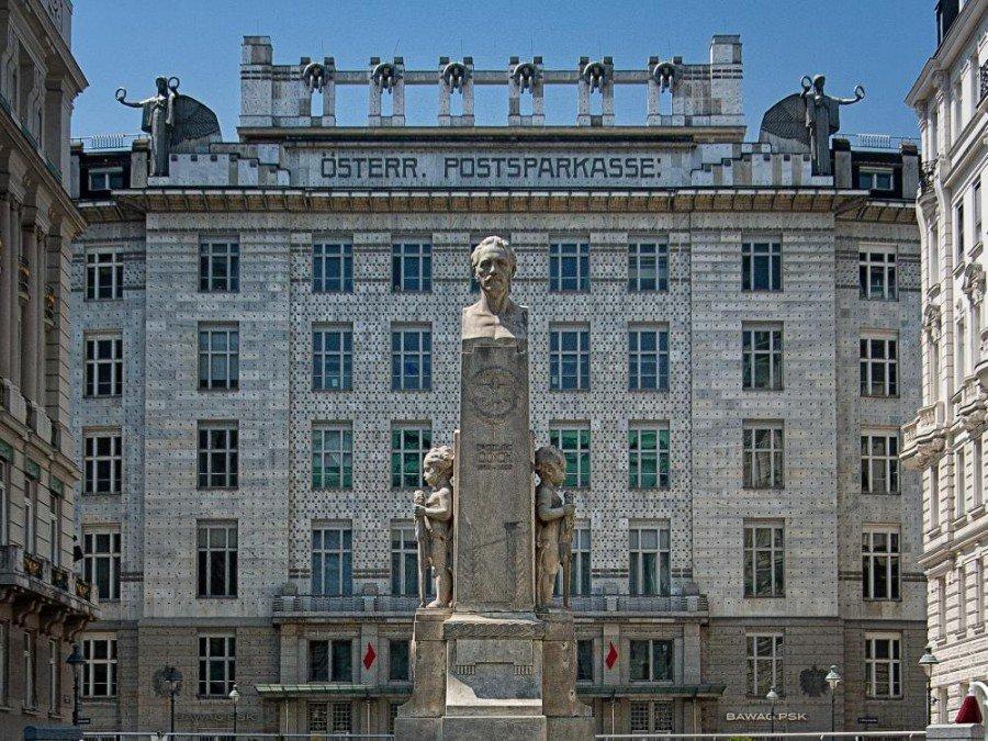 BAWAG P.S.K.-Zentrale am Georg-Coch-Platz in Wien (Foto: BAWAG P.S.K.)