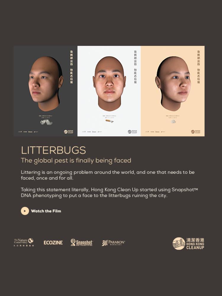 Litterbugs-Kampagne in Hong Kong (Foto: Parabon Nanolabs)