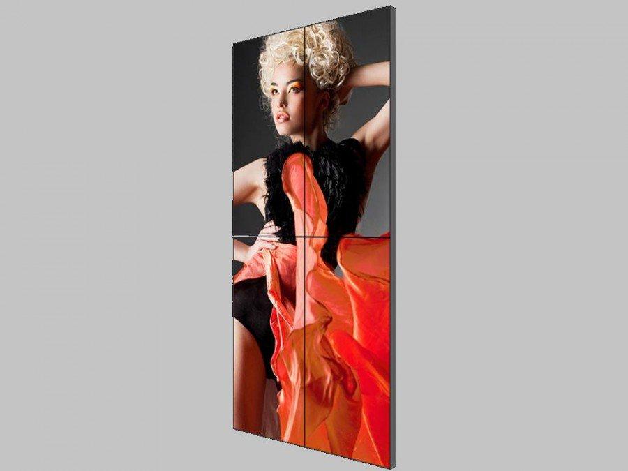 Mit LX-Screens umgesetzte Video Wall (Foto: Planar)