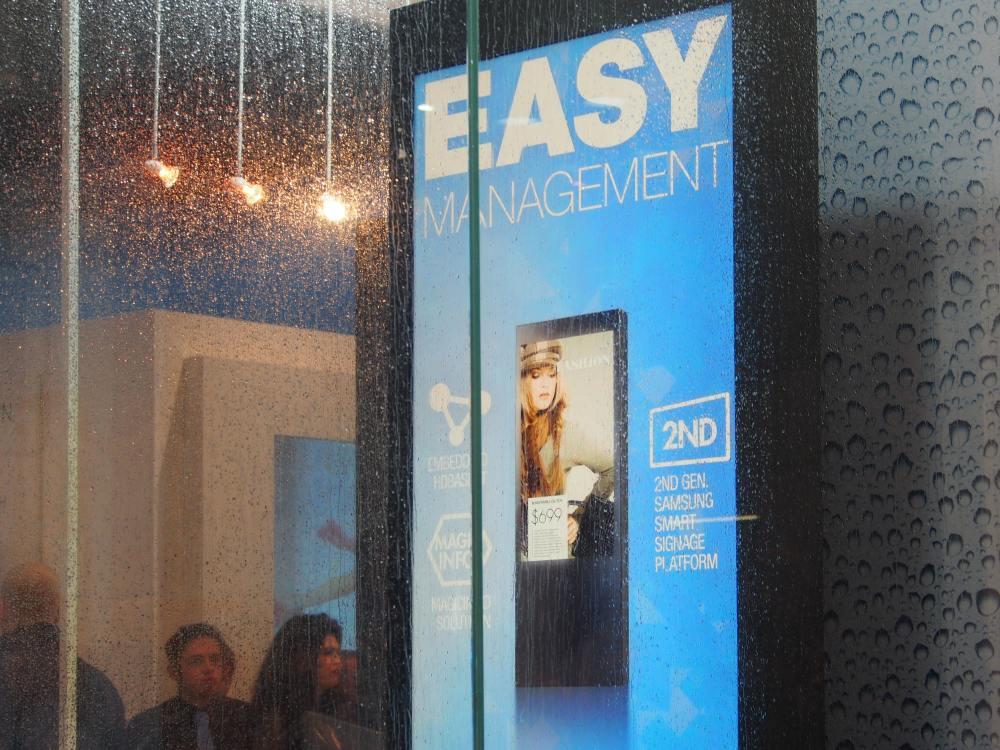 Outdoor-Lösung von Samsung auf der ISE 2015 (Foto: invidis)