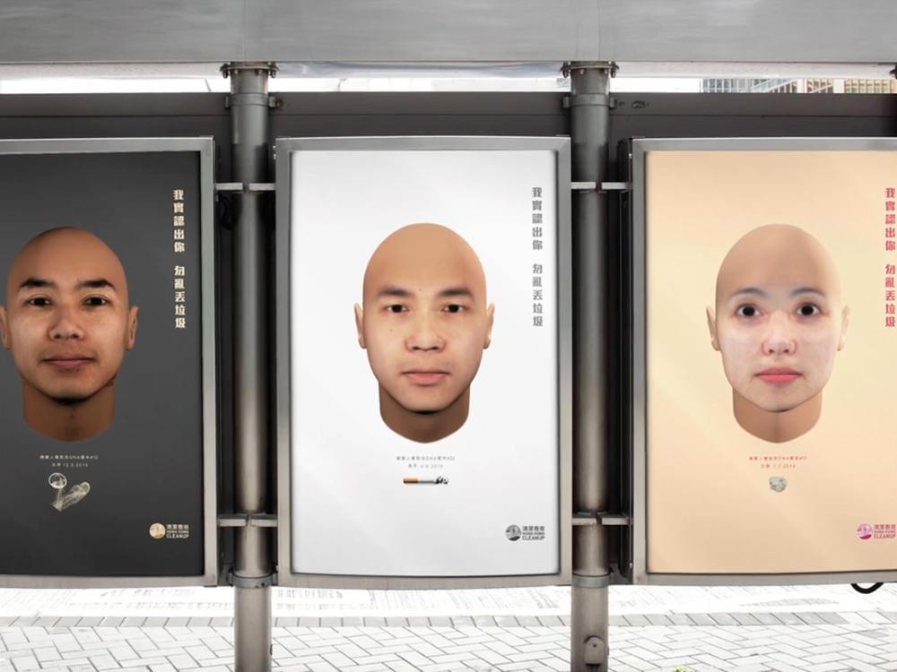Plakate der Litterbugs-Kampagne (Foto: Ogilvy)