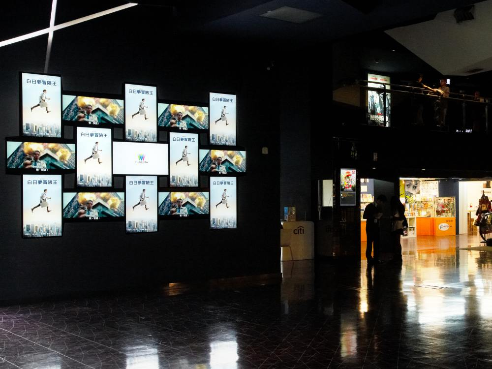 Video Wall in einer Shopping Mall (Foto: VIA Technologies)