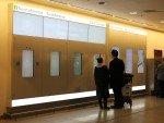 Dreiteilige interaktive Info Wall in CPH (Foto: Københavns Lufthavne A/S)