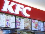 KFC-Filiale in Großbritannien (Foto: Pioneer Group)