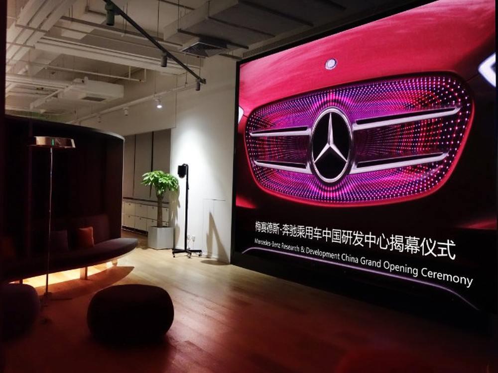 Konferenzbereich des F&E Zentrums von Mercedes-Benz in Beijing bei der Eröffnung (Foto: Leyard)