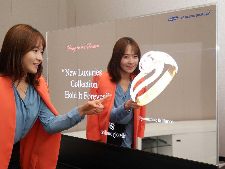 Neues Mirror OLED-Display von Samsung Display (Foto: Business Wire)