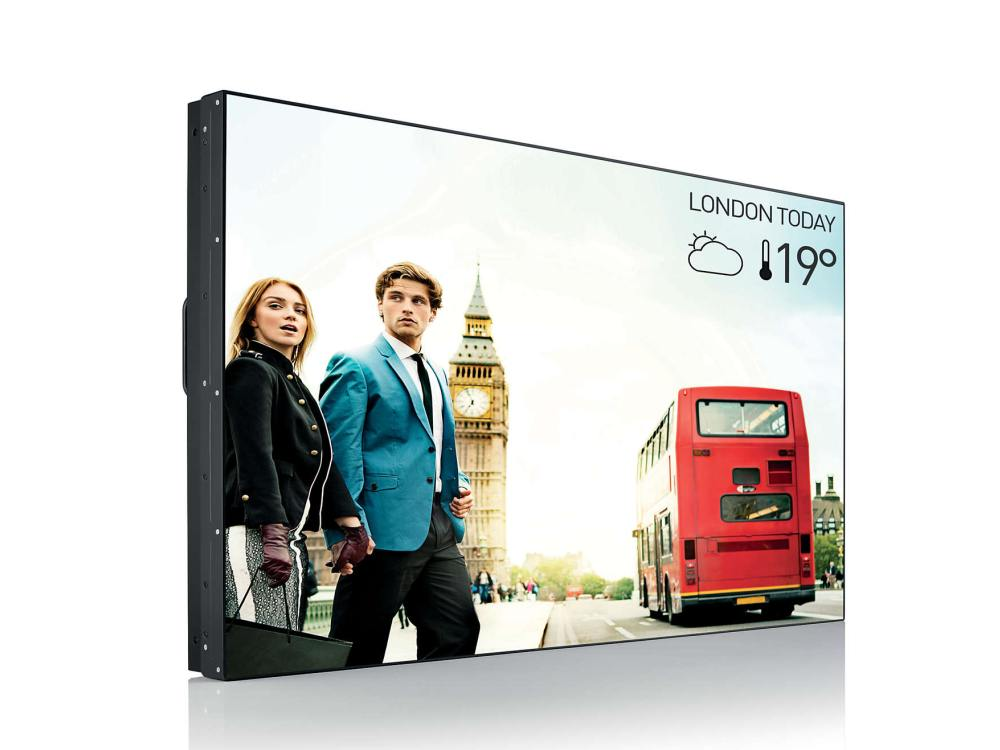 Video Wall-Display BDL4777XL (Foto: Philips Signage Solutions)