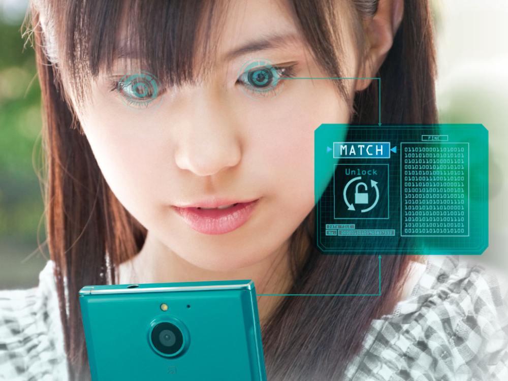 Erstes Smartphone mit Iris-Scan zum Entsperren - Fujitsu Arrows NX F-04G (Foto: Fujitsu)