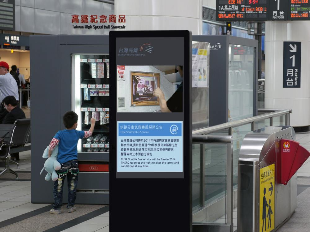 "in den THSR Kiosken sind 55"" Screens verbaut (Foto: VIA Technologies)"