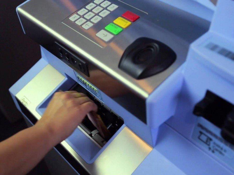 ATM von Perto (Foto: Perto)