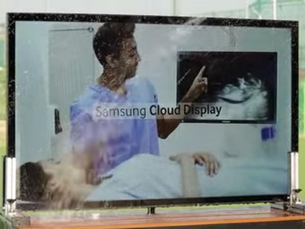 Dusche für ein OHD Display von Samsung (Screenshot: invidis)