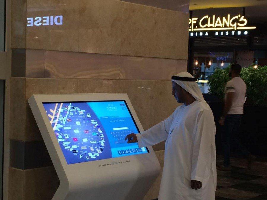 Neues Terminal in der Abu Dhabi Mall (Foto: dimedis)