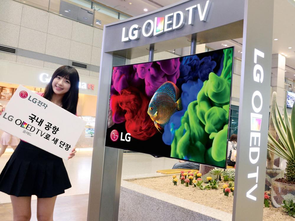 OLED TV von LG (Foto: LG)