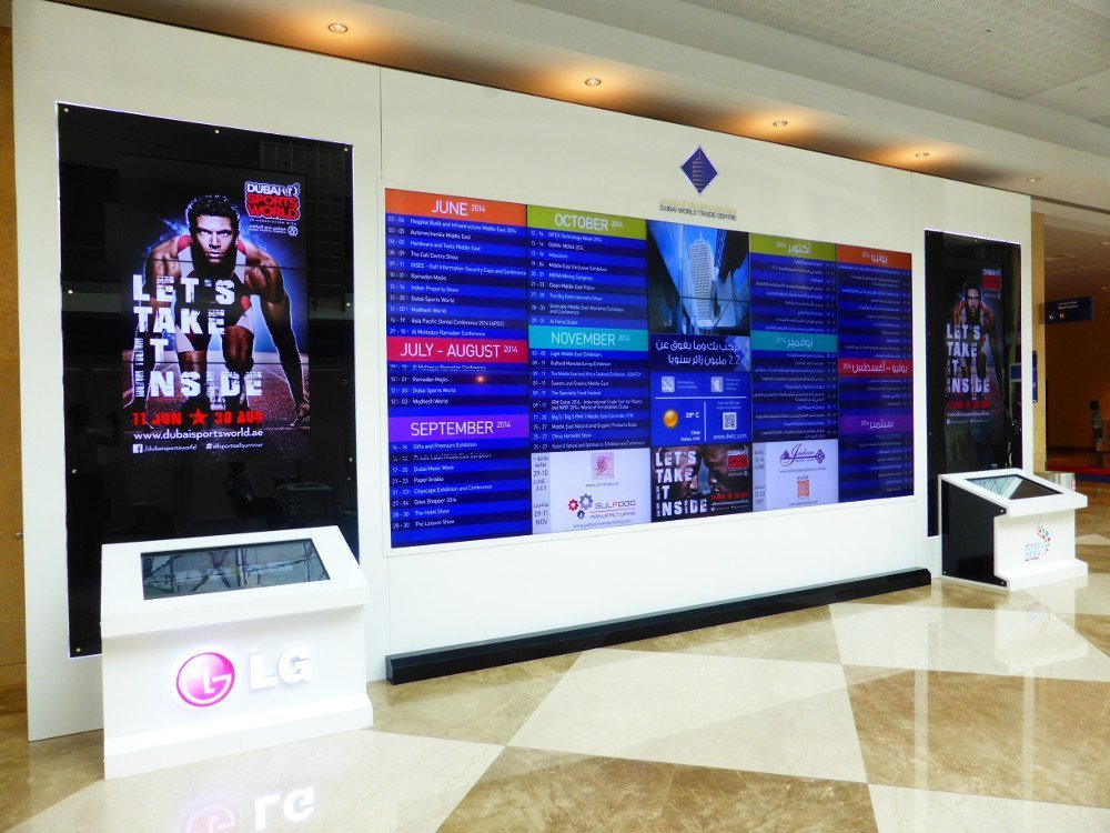 DWTC Information Hub (Photo: invidis)