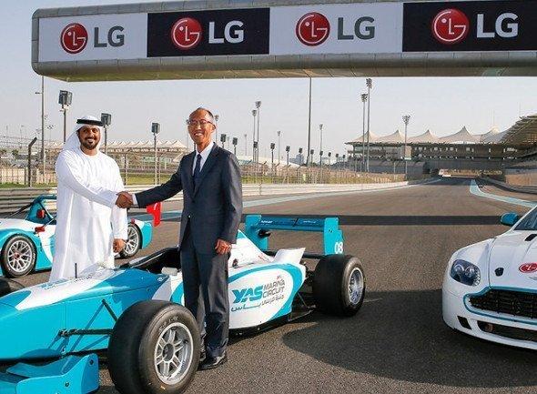 LG and Yas island agree partnership (Photo: LG)