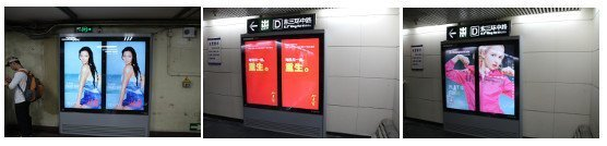 JCDecaux DooH Formats in Beijing (Photo Gallery)