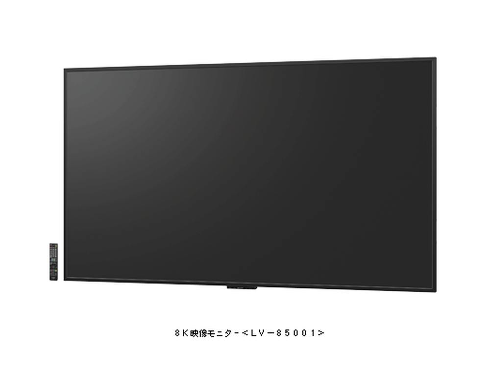 Das erste offizielle Bild des weltersten 8K TV (Foto: Sharp)