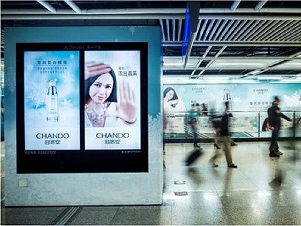 Station Branding auf neuen 70 DooH Screens und mit Klebefolierung in Niujiaotuo (Foto: JCDecaux)