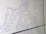 Viele Pixel, viele Hindernissse - rekordverdächtiges Minesweeper (Screenshot: invidis)