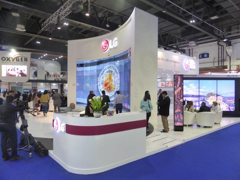 LG's impressive curved video wall (Photo: invidis)