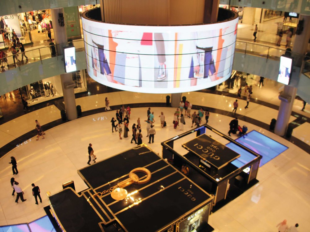 invidis analysis about the Middle East digital signage market (Image: invidis)