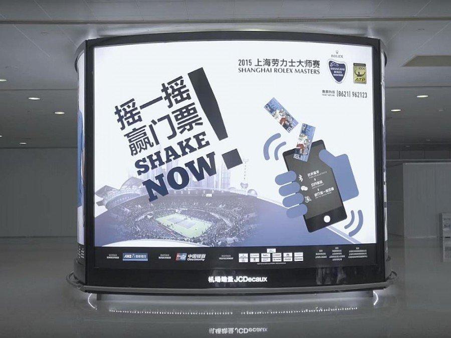 Über die im Airport installierten Werbeträger wurden die Nutzer auf Kanal Mobile aufmerksam gemacht (Screenshot: invidis)