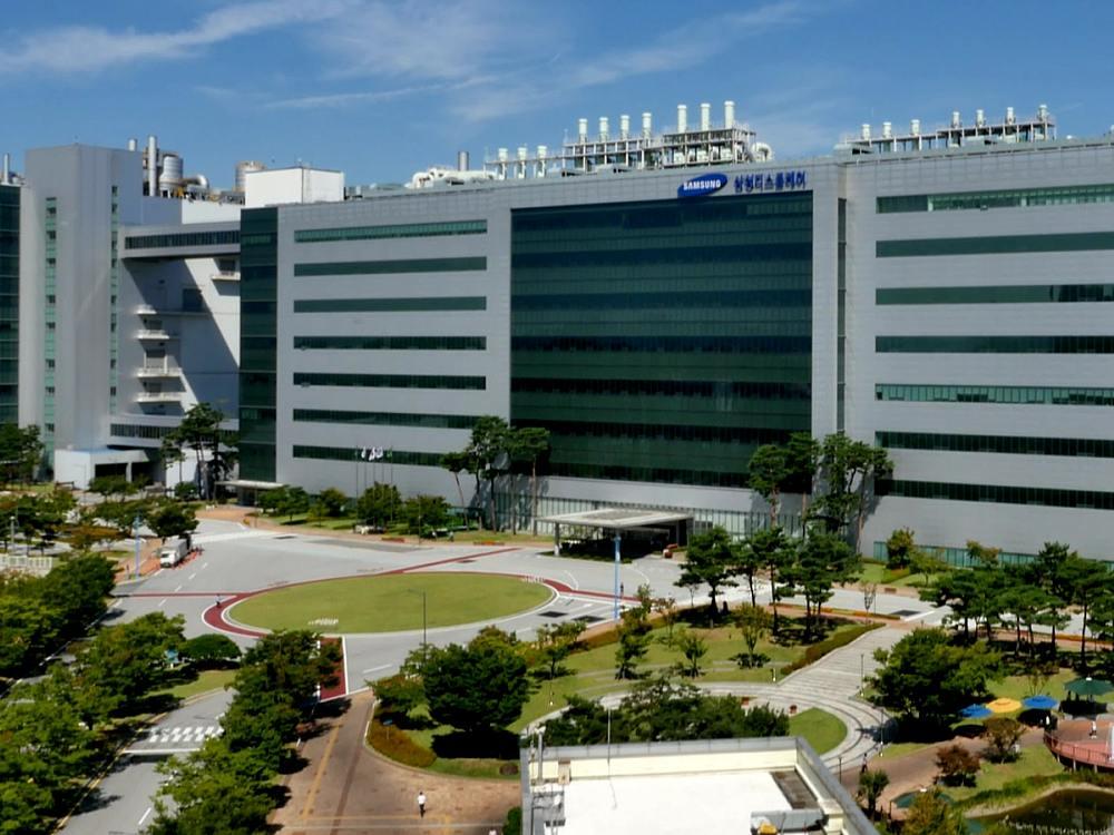 Samsung Display in Korea - Blick auf den Campus (Foto: Samsung Display)