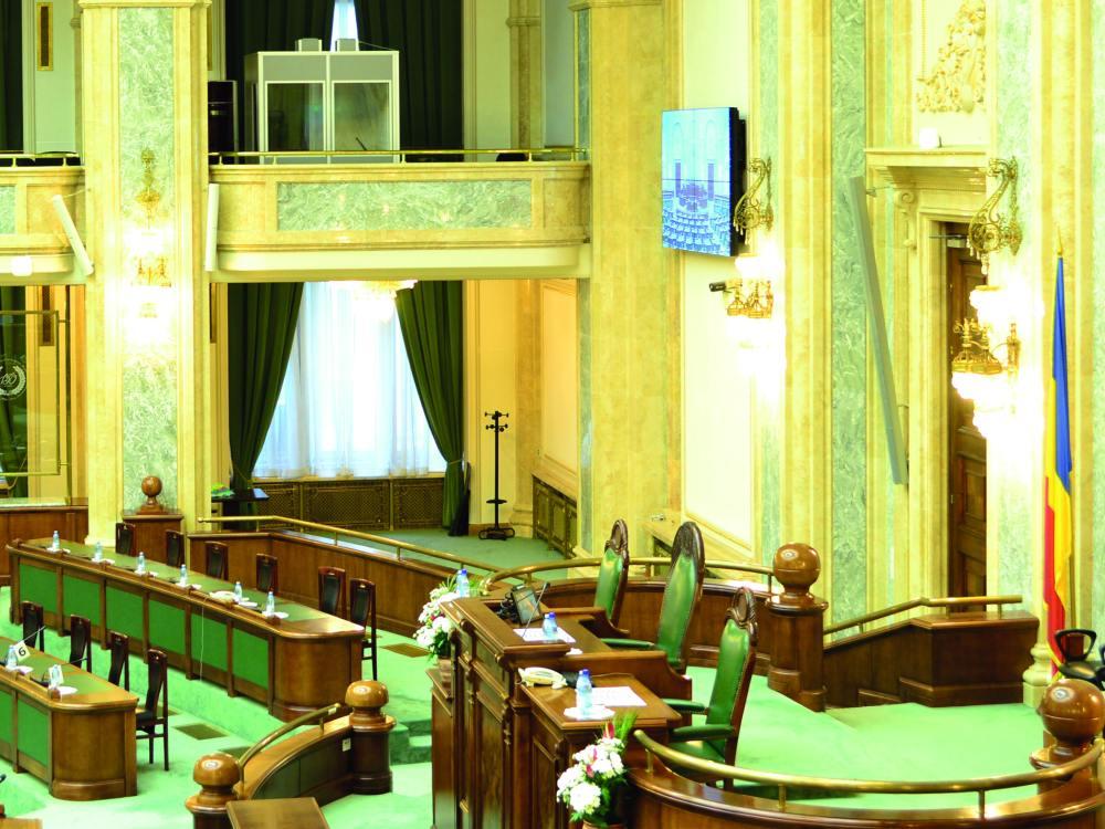 Video Wall im Plenarsaal des rumänischen Senats (Foto: eyevis)