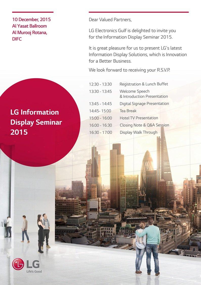 LG Gulf Digital Signage Event (Photo: LG)