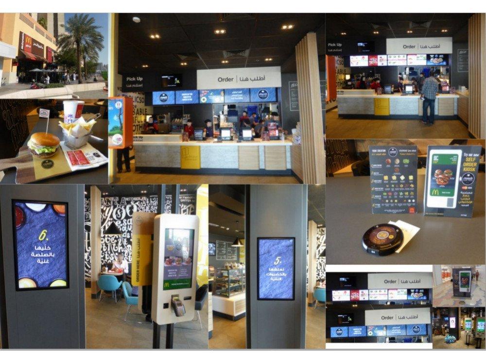 Bildergalerie McDonalds Dubai (Fotos:invidis)
