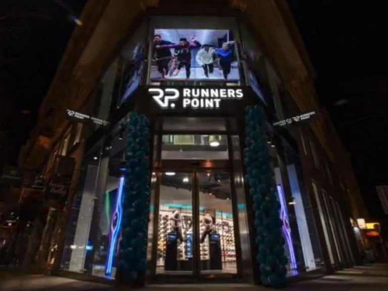Blick auf den neuen Runners Point in Wien (Screenshot: invidis)