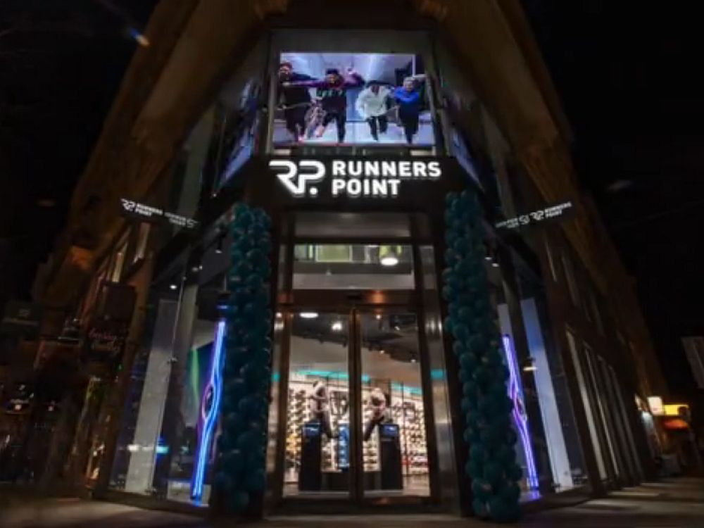 Blick auf den neuen Runners Point in Wien (Screenshot: invidis)