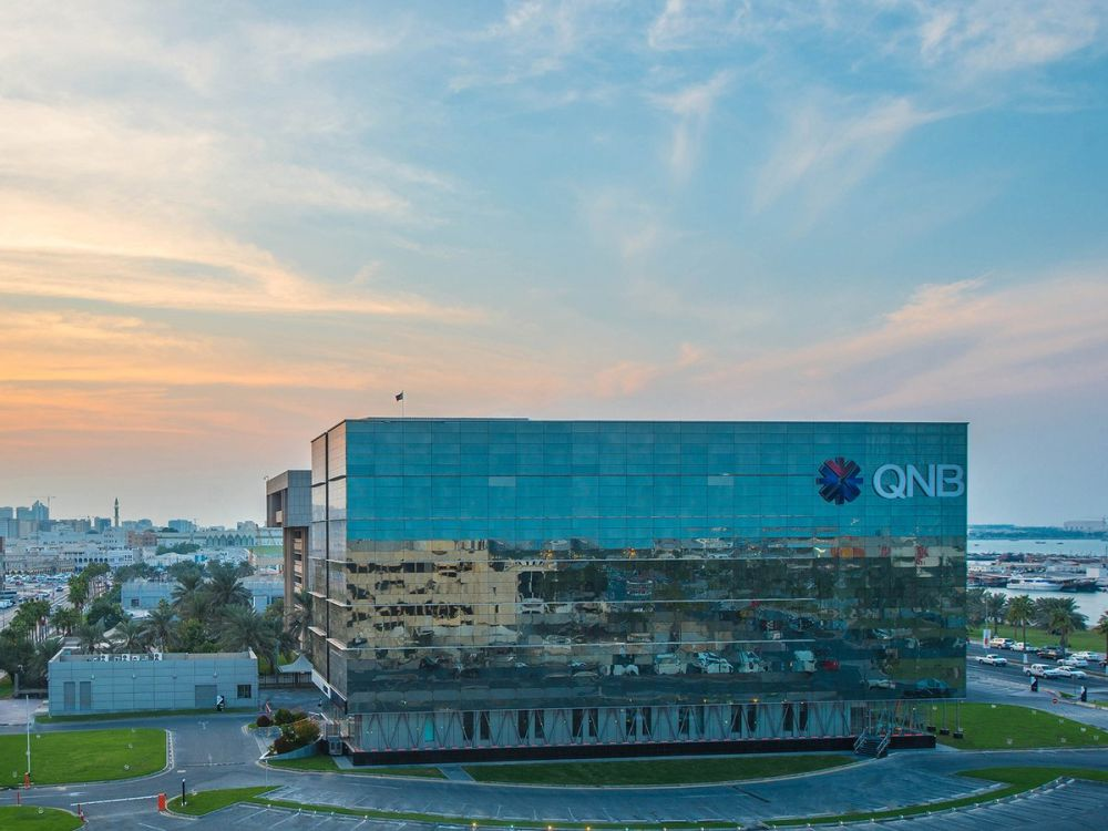 QNB Zentrale in Doha (Foto: Qatar National Bank)