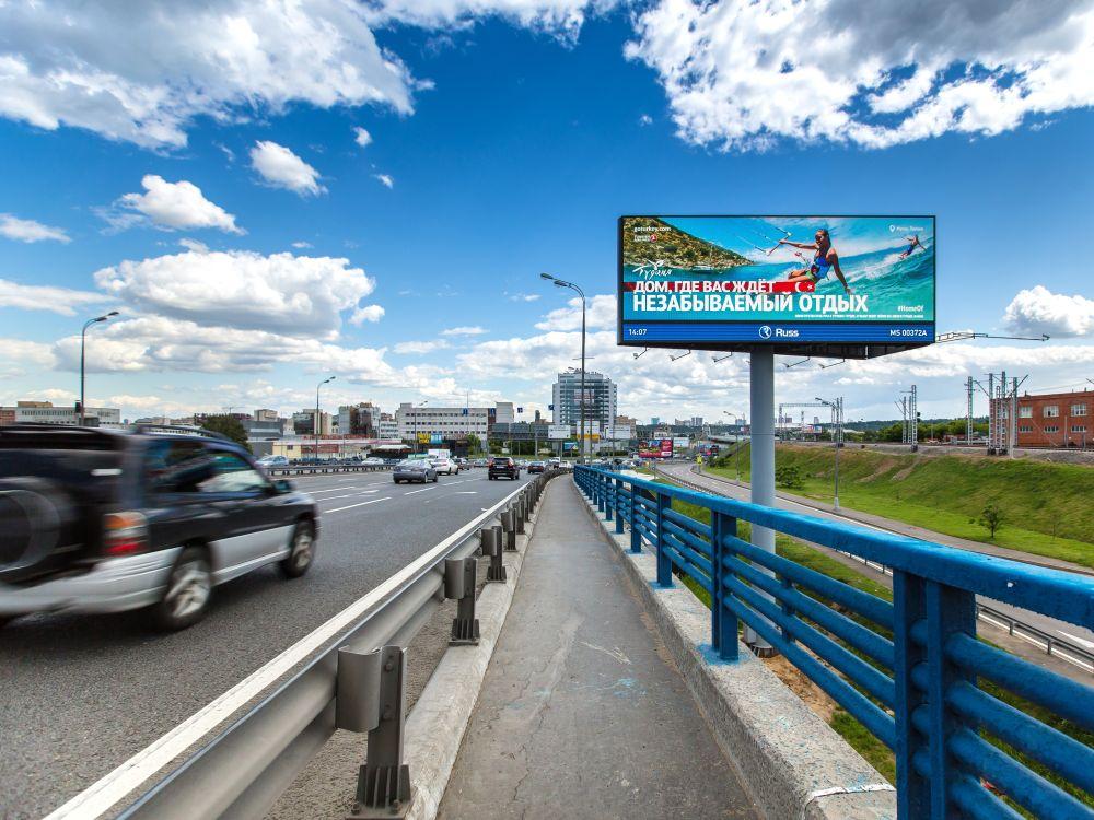 Digital Supersite - ab Mai sind 16 Videoboards in Moskau in Betrieb (Foto: Russ Outdoor)