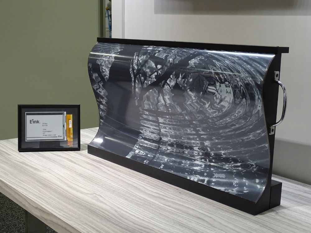 "Der 32"" Mobius nutzt E Ink Technologie (Foto: E Ink Holdings)"